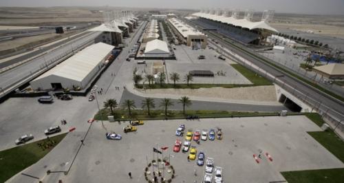 Bahrain Super Cup